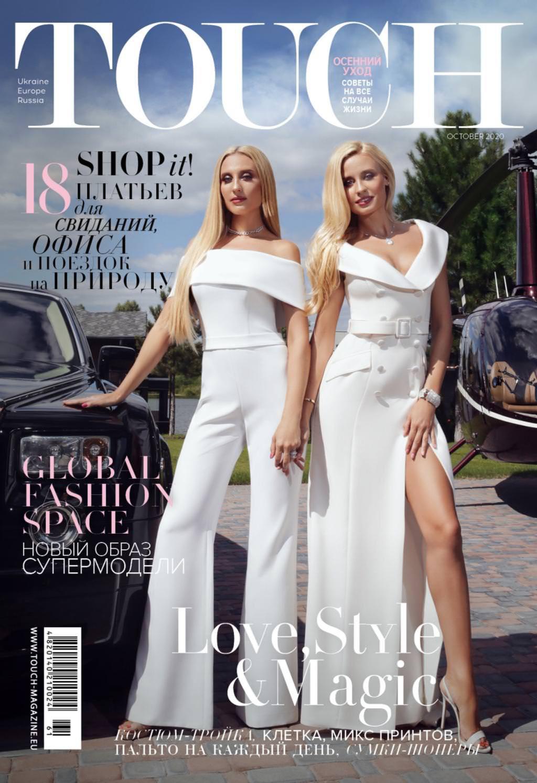 photoshoot magazine-heli-Robinson-roycestars-3